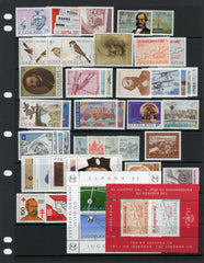 1982 Yugoslavia Year Set (MNH)