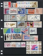 1984 Yugoslavia Year Set (MNH)