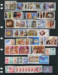 1988 Yugoslavia Year Set (MNH)