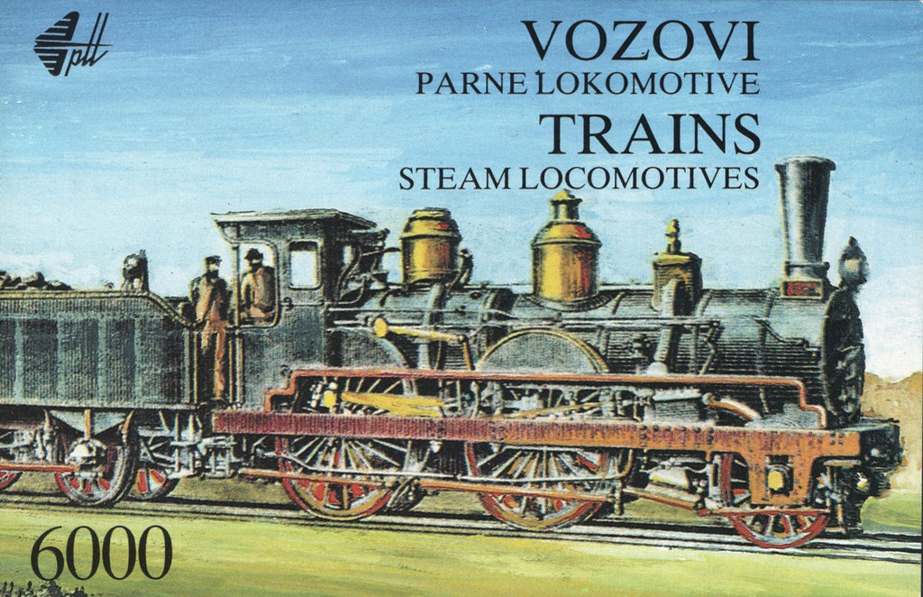 #2167 Yugoslavia - Steam Locomotives, Complete Booklet (MNH)