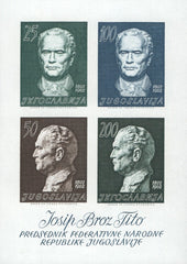 #662a Yugoslavia - 70th Birthday of Pres. Tito, Imperf S/S (MNH)