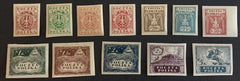 #109-120 Poland - Eagle, Agriculture, Peace, Polish Cavalryman, Imperf. (MLH)