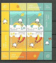 #232a Bosnia (Croat) - 2010 Europa: Children's Books M/S (MNH)