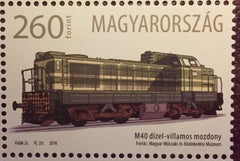 #4398 Hungary - 2016, 50th Anniversary of the First M40 Locomotive in Service (MNH)
