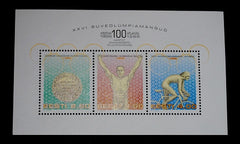 #305 Estonia - 1996 Summer Olympics, Sheet of 3 (MNH)