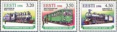 #310-312 Estonia - Estonian Narrow Gauge Railway, Cent. (MNH)