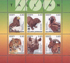 #319 Estonia - Talinn Zoo (MNH)