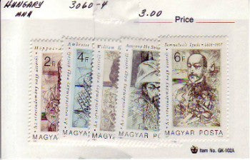 #3060-3064 Hungary - Medical Pioneers, Set of 6 (MNH)