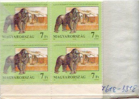 #3288-3292 Hungary - 125th Anniv. of Budapest Zoo and Botanical Gardens (MNH)