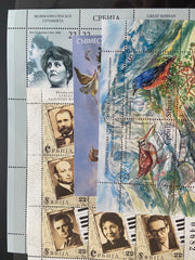 2009 Serbia Year Set (MNH)