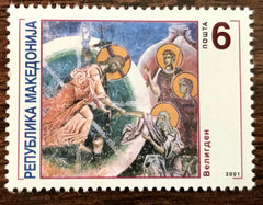#215 Macedonia - 2001 Easter (MNH)