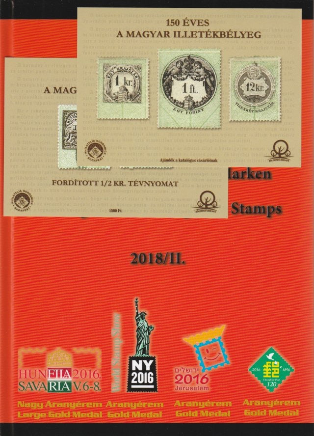 2018 2019 Hungary Specialized Catalog Volume 2 Hungaria