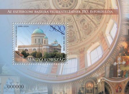 #4003 Hungary - 150th Anniv. of Consecration of Esztergom Basilica S/S (MNH)