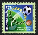 #3971 Hungary - Union of European Football Associations Congress (MNH)