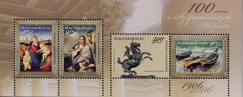 #3992 Hungary - Budapest Museum of Fine Arts S/S (MNH)