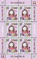 #1007 Croatia - Say No To Hate Speech, Sheet of 6 (MNH)