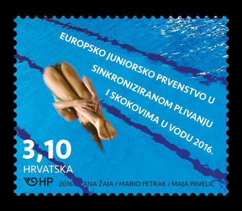 #999-1000 Croatia - 2016 University Games and Swimming and Diving Championships (MNH)
