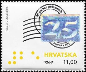#1005 Croatia - Resumption of Croatian Postage Stamps, 25th Anniv. (MNH)