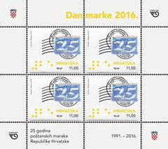 #1005 Croatia - 2016 Resumption of Croatian Postage Stamps, 25th Anniv., Sheet of 4 (MNH)