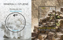 #1010 Croatia - Minerals and Rocks S/S (MNH)