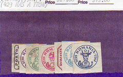 #421-427 Romania - Anniv of First Moldavian Stamps (MLH)