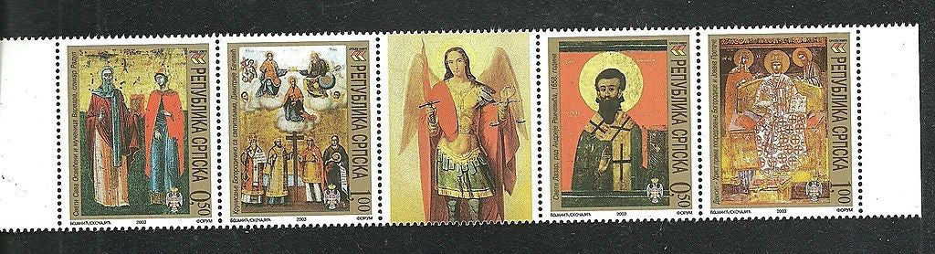 #212 Bosnia (Serb) - Icons, Strip of 4 (MNH)