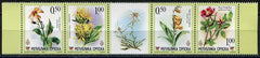#240 Bosnia (Serb) - Flowers (MNH)
