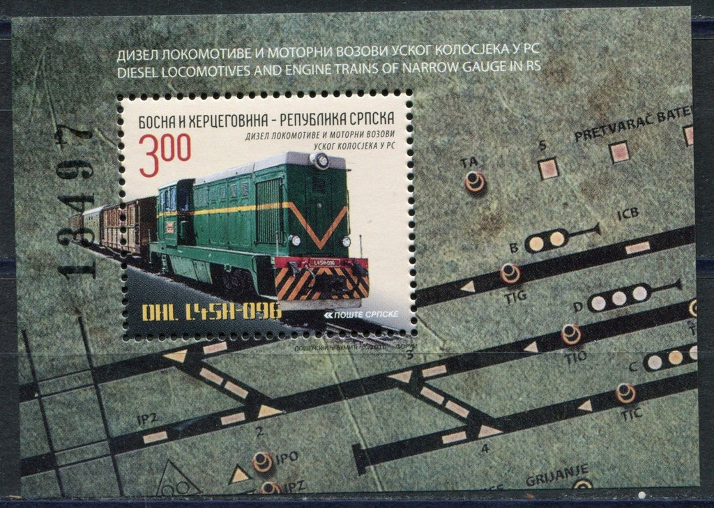 #433 Bosnia (Serb) - Locomotives S/S (MNH)