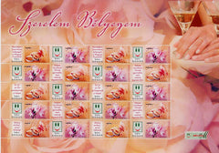 #3978 Hungary - 2006 Your Own Love Stamp - Wedding Rings S/S (MNH)