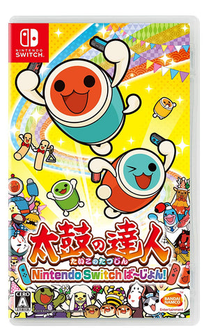 NSwitch Taiko No Tatsujin Switch Version! (Asian Version) - Kyo's Game Mart