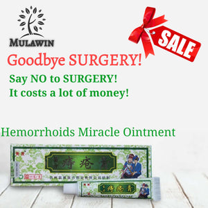 Hemorrhoid Miracle Ointment (FREE Tubes/Applicators)