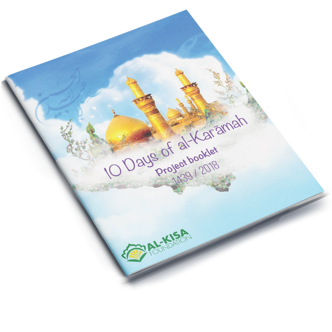10 Days of al-Karamah | Project Booklet | 1439/2018