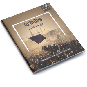 Arbaeen Project Booklet 1442 | 2020 (French)