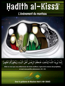 Hadith al-Kisa The Event of the Cloak | Comic (French)