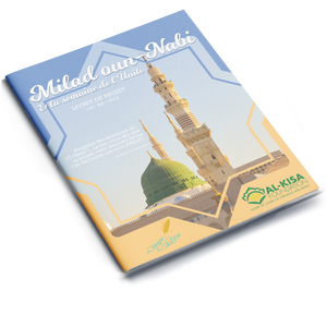 Milad oun-Nabi  | Project Booklet | 1441/2019 (French)