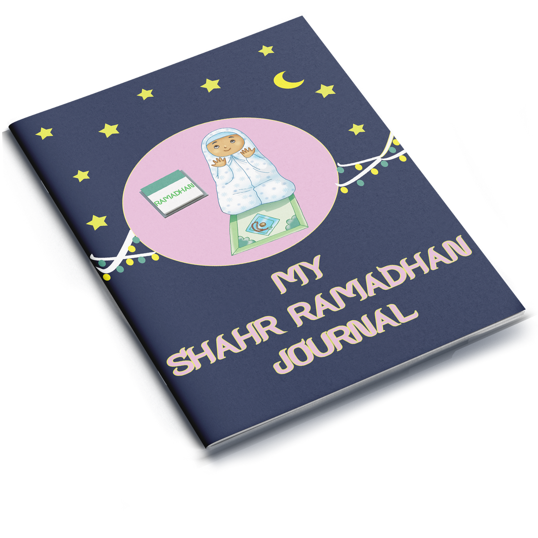 Shahr Ramadan Journal