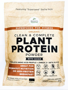 Organic Plant Protein Powder  (with Cacao)