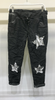 Faded Black Sequin Star Crinkle Pants