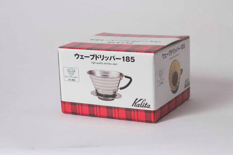 Kalita Wave 185 Stainless Steel Dripper (2 Cup)