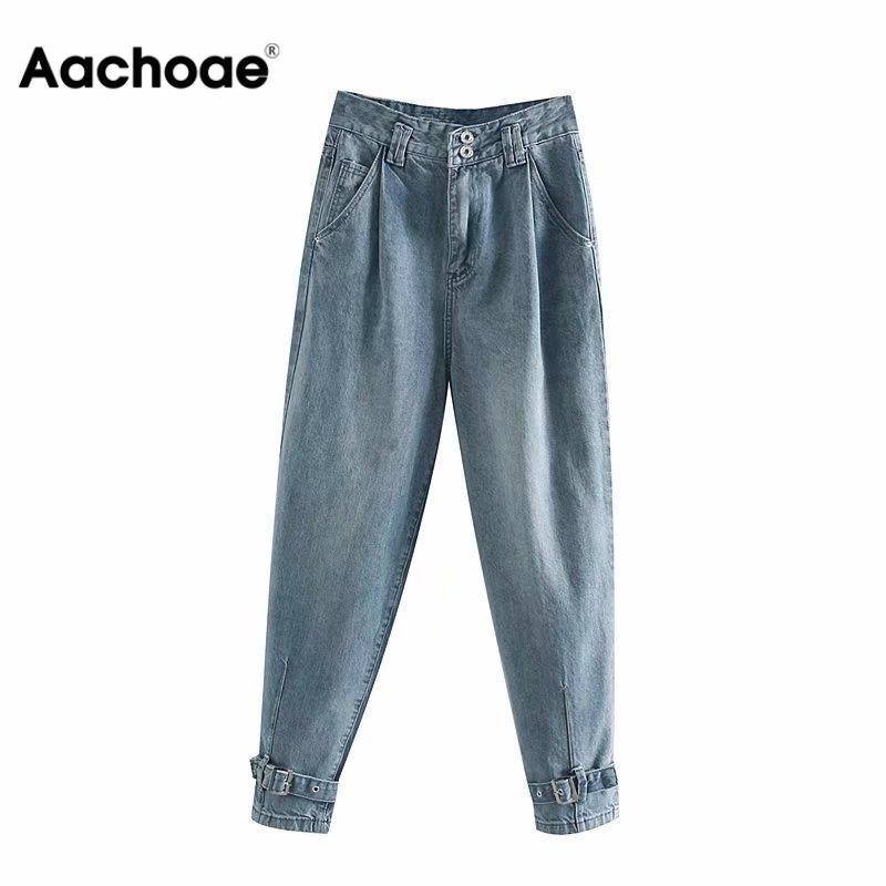 female new  2020 fashion for spring comfortable jeans
