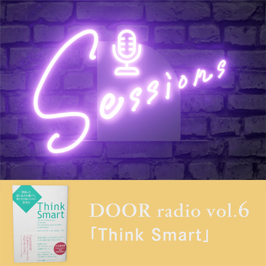 DOOR radio vol.6 「Think Smart」