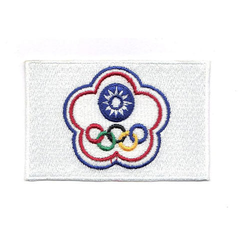 Chinese Taipei Taiwan Embroidered Country Flag Patch