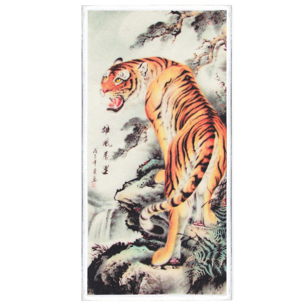 Japanese Tiger Art Embroidered Iron-on Foto Patch
