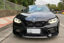 Load image into Gallery viewer, BMW F87 M2 Competition Carbon Fiber Front Lip