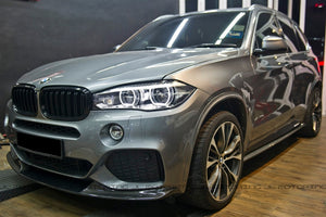 BMW F15 X5 F85 X5M Carbon Fiber Side Skirts