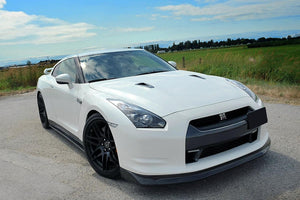 Nissan R35 GTR Carbon Fiber Side Skirts