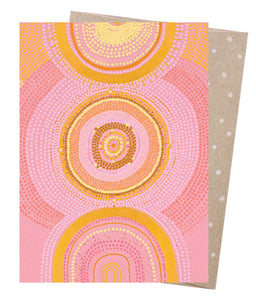 The Great Cosmic Sun' - Natalie Jade greeting card