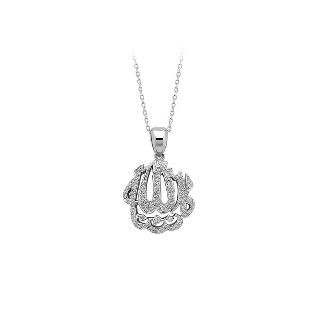 Diamond Necklace with Allah Writing
