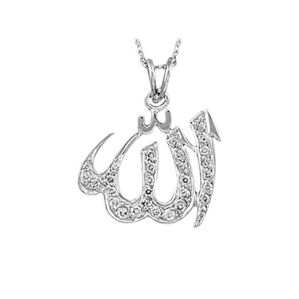 Diamond Stone Necklace with Allah Writing
