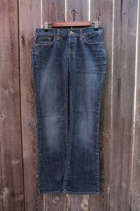 Lucky Brand Jeans | Size 27 Regular | Style: Sweet Dream